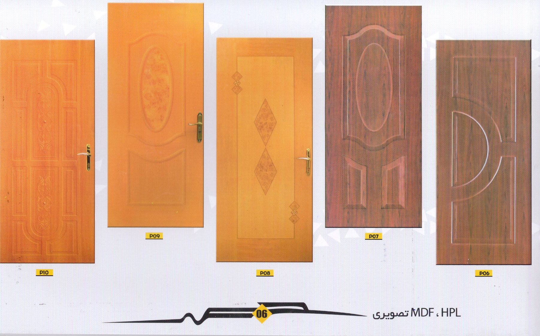 درب mdf